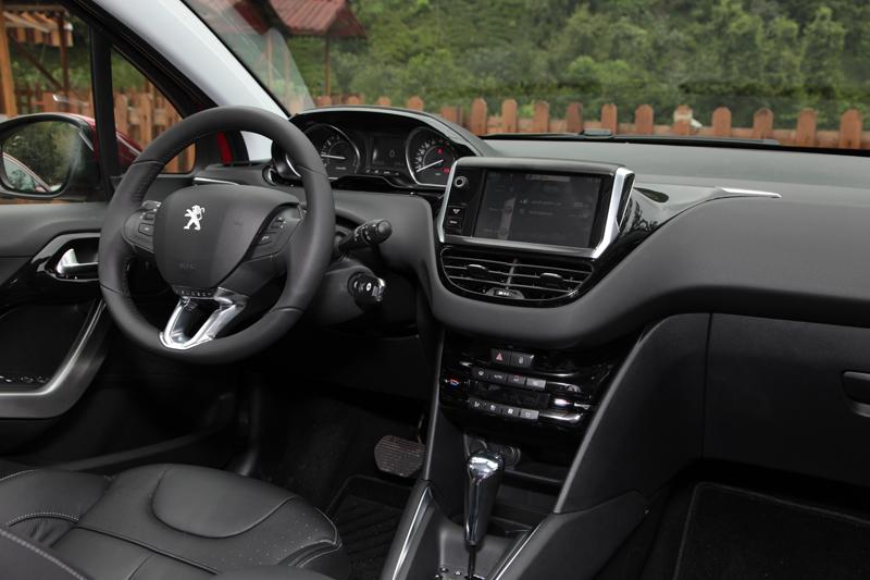 Peugeot 208 Modelleri ve Fiyatları